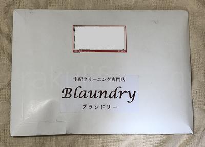 宅配クリーニングBlaundryのバッグ・申込書
