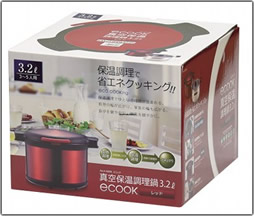 パール金属真空保温調理鍋エコックH-8099