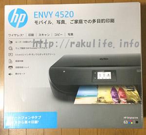 HP ENVY4520のレビュー