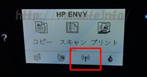 HP ENVY4520ワイヤレス初期設定