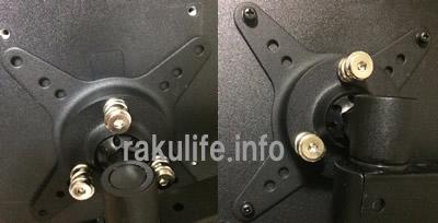 グリーンハウス モニターアーム4軸クランプ式GH-AMC03ディスプレイ取り付け