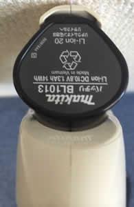 マキタのコードレス掃除機CL100DWバッテーBL1013アップ
