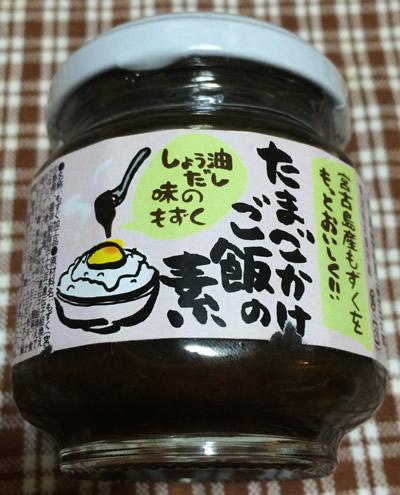 たまごかけご飯の素(しょうゆだし)TKG用宮古島産モズク使用
