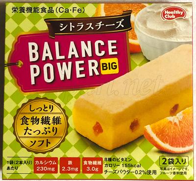 バランスパワービッグ シトラスチーズのレビュー
